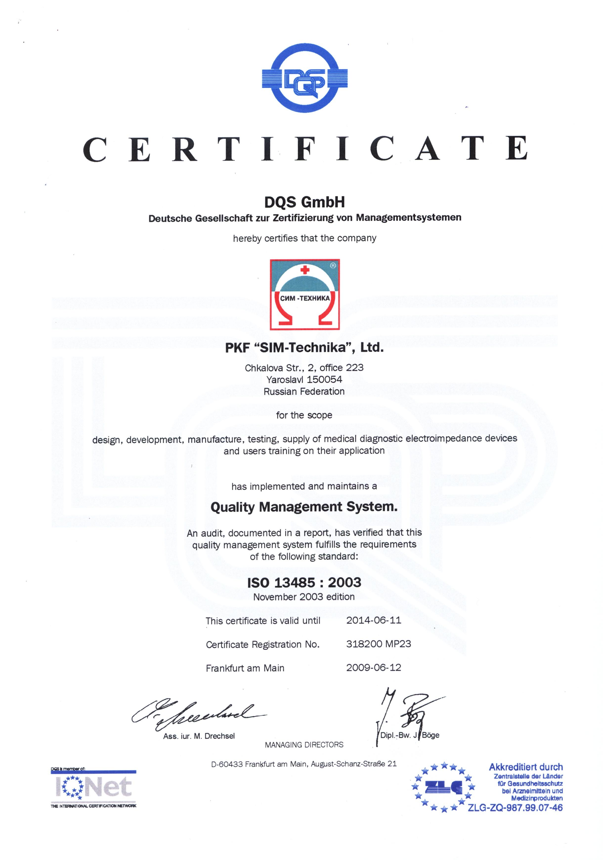 Mobecomm health knowledgebase iso13485 certificate xflitez Gallery